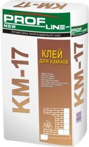KM-17