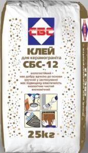 СБС-12