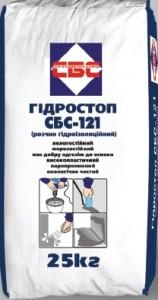 СБС-121