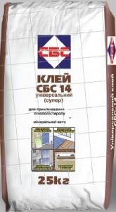 СБС-14