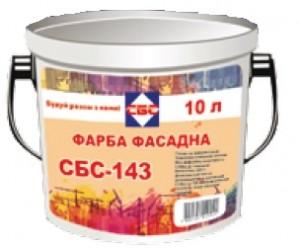 СБС-143