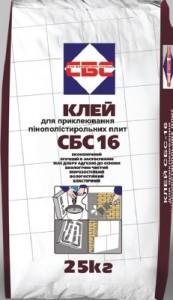 СБС-16