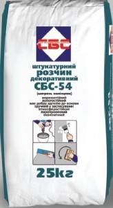 СБС-54